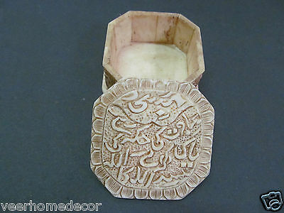 Antique Finish Hand Carved Arabic Writing Octa Shape Trinket Decorative Box