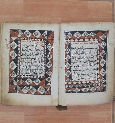 Old Hand Written Qur`an Islam prayer book,Manuscript,from Ethiopia,Middle Easte