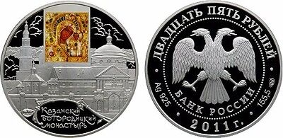 25 Rubel Russland PP 5 Oz Silber 2011 Kazan Virgin Mary Monastery Proof