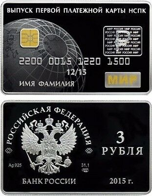 3 Rubel Russland PP 1 Oz Silber 2015 First Payment Cards Proof