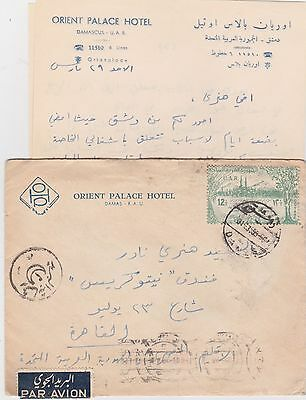 Syria Egypt 1959 Cover + Letter Orient Palace Hotel Damas