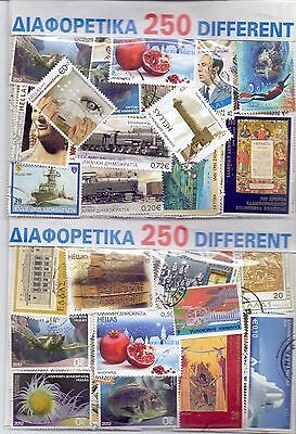 Greece 500 Used Greek Stamps 2 Lots Of 250 Different