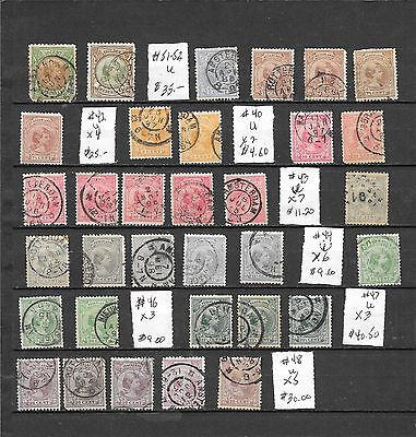 Netherlands Issues Most To 1896! All Flawed In One Way Or Another! #AK250