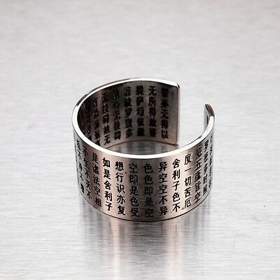 Adjustable Mantra Stainless Steel Big Ring Men Biker Punk Goth Japanese Symbols