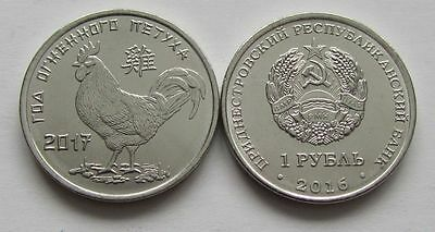 Transnistria 2015 - 1 rouble Year of the Rooster 2017