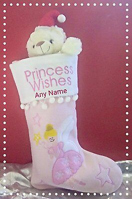 Personalised quality pink princess wishes Christmas stocking any name