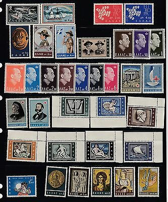 Greece  - 1960s MNH collection (100 stamps)