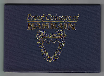 Bahrain Proof Set 8 Coins 1965 - 1969 New Bu W/ 500 Fils Issa Town Silver Proof