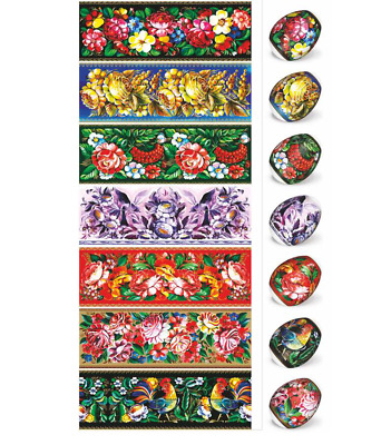 Heat Shrink Sleeve Decoration Easter Egg Wraps Pysanka Pysanky Pisanki Zhostovo