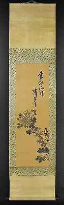 "JAPANESE HANGING SCROLL ART Painting ""Flowers"" Asian antique  #E2677"