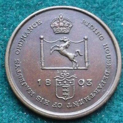 Military Token Riding House Dept Of His Majesties Ordnance  Number 205  Rare