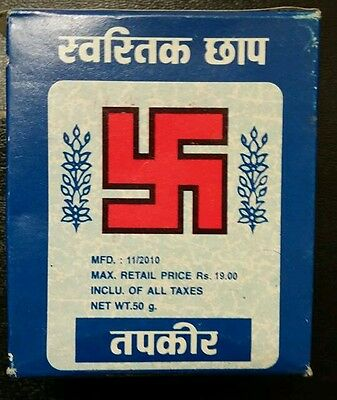 Indian Nasal Snuff Swastik Chaap Unopened Unique Box Rare