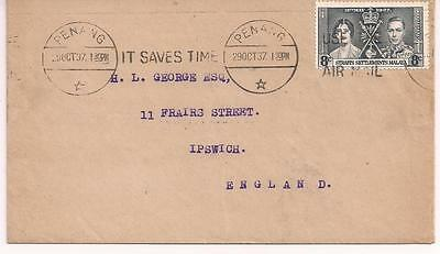 8c Coronation on 29th October 1937 cover from Penang to Ipswich