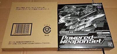 Macross Frontier dx Bandai VF25F ALTO Powered weapon set for tornado parts