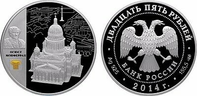 25 Rubel Russland PP 5 Oz Silber 2014 St. Isaac Cathedral St. Petersburg Proof