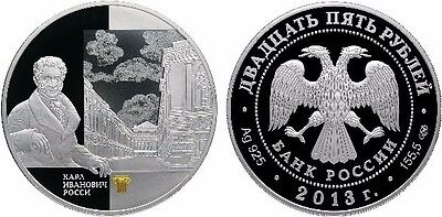 25 Rubel Russland PP 5 Oz Silber 2013 Architect Rossi Street St Petersburg Proof