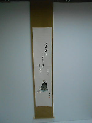 Vintage Japanese Scroll Hand Painted - Priest in Meditation Original Hand Signed