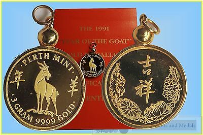 """Perth Mint Gold Proof Lunar Year of the """"GOAT"""" 1993 set in a 14ct. Gold Bezel"""