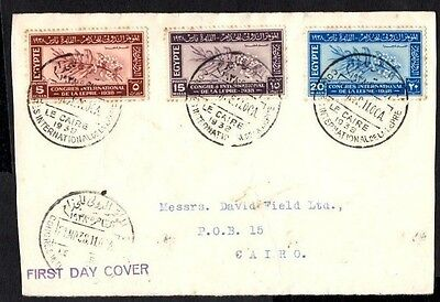 (Ref-8855) Egypt Leprosy Research Congress First Day of Issue Postmark SG.273/5