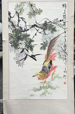 Vintage Chinese Scroll