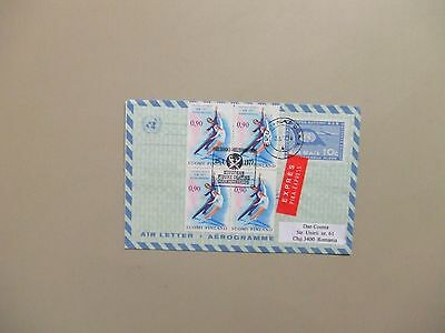 Finland SCAITING block of four stamps on Express aerogramme