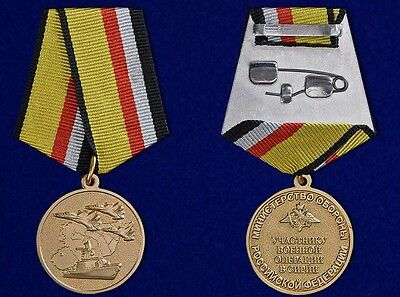 New Russian Medal Award - For Participation In Military Operation - War In Syria
