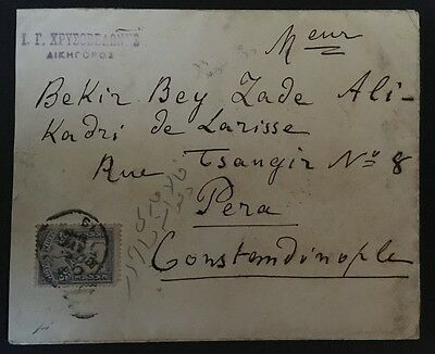 Athens to Constantinople 1907 Envelope with 25L. Rare. Excellent Condition