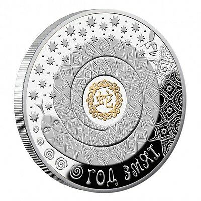20 Ruble 2012 Belarus Lunar Year of the Snake 1 oz Silver Proof