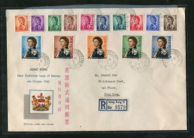 HONG KONG FDC 1962 definitive First day cover