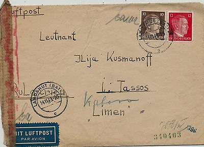 Greece Occupation,Germany Cover 1943 To BULGARIAN Soldier In Thassos Island,RRR