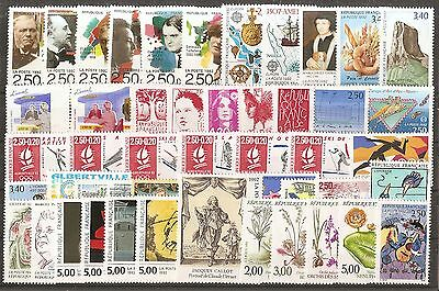 FRANCE Année COMPLETE 1992 - NEUF ** LUXE - 48 Timbres