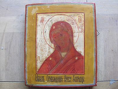 Antique Russian Icon Fire Appearing Of The Mother Of God