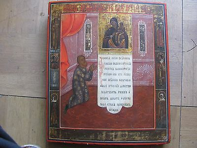 "Antique Russian Icon ""joy Unhoped For """