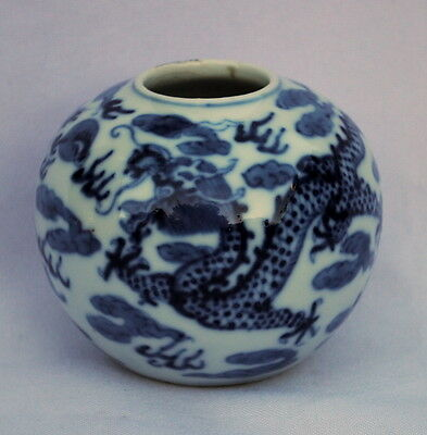 19Thc Chinese Porcelain Blue And White Vase Painted Dragons 4 Character Mark
