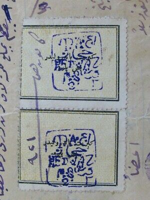 Syria Alaouites 1921 Doc W/ Ottoman Matches Revenue Stamps Ovpt Hedjaz Ta 2 Ps