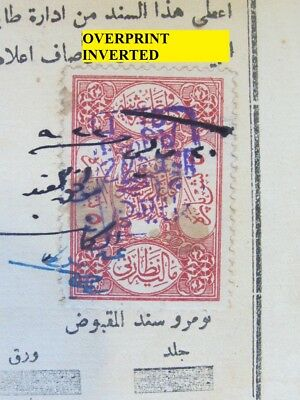 Syria Alaouites Hedjaz Document W/ Ottoman Revenue 2 Pls Handstamp Ovpt Inverted