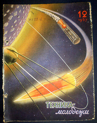 1957 Article Interstellar Rocketry Space Plane Moscow Rare USSR Journal Magazine