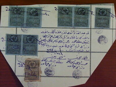 SYRIA HALAB ALEPPO ALEP GOVERNMENT FRENCH Occ. DOCUMENT W/ 60 Ps REVENUE STAMPS