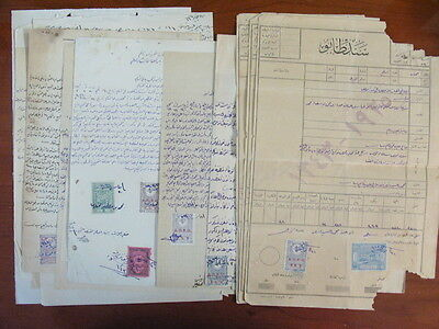 SYRIA SYRIE DAMASCUS GOVERNMENT COLLECTION OF 15 DOCUMENTs & 62 REVENUE STAMPS