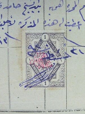 Syria 1919 Ottoman Revenue Red Handstamp Ovpt Hussain King Of Arab On Document