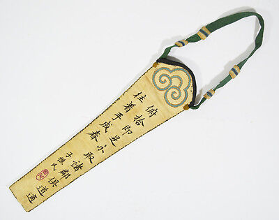 ANTIQUE LATE 19th QING DYNAST SILK EMBROIDERY FAN CASE WITH POEM