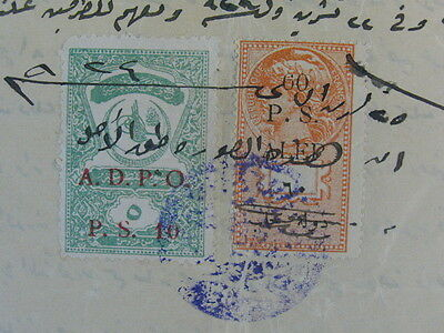 Syria Halab Government Document With Alep 60 Ps Receipt Revenue Stamp Type 1