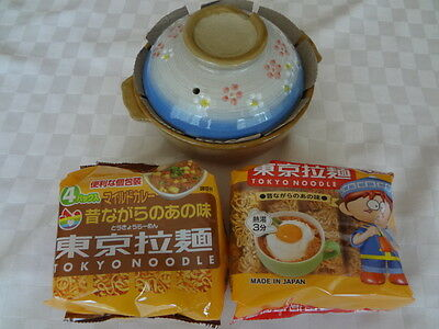 From Japan Japanese Ramen Noodles SET with Bowl