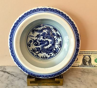 1800's Kangxi Chinese Blue and White Dragon Bowl ~ Marked