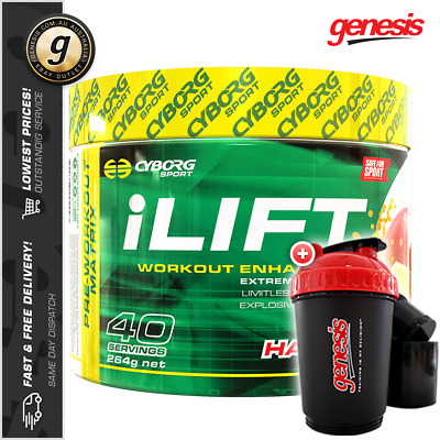 iLift by Cyborg Sports *40 Serves HAWAIIN CRUSH* - Pre-Workout!