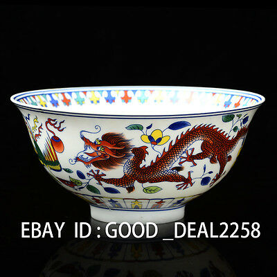 Chinese Porcelain Bowl Hand-painted Dragon &Phoenix w Qing Dynasty Qianlong Mark