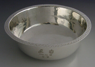 Rare Sterling Silver Channel Islands Bowl Bruce Russell Hand Made Provincial
