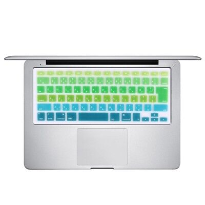 TECH 5 PCS Gradient Color Apple Laptop Silicone Keyboard Protector Protective F