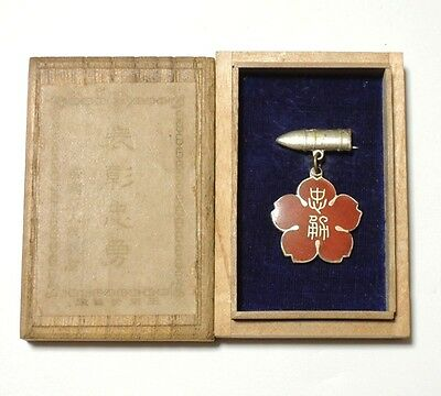 WW2 Japanese Army Soldier Support Assoc. Merit Award Badge Order Medal Pins