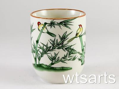 Bamboo Design Chinese Teacup, Tea Cup.